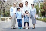 9/17は「敬老の日」祖父母と孫に関するおまとめ便