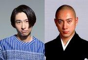 三宅健、「六本木歌舞伎」第三弾に出演! 市川海老蔵×三池崇史「羅生門」