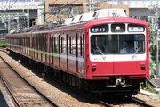 「うちの近所の駅名も変わる?」京急電鉄の駅名公募に改名案相次ぐ