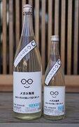 """メガネによるメガネのための日本酒「萩の鶴 メガネ専用」 今年は""""メガネ専用伊達メガネ""""のオマケ付きで登場"""
