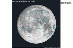 画像:「中秋の名月」は満月とは限らない…2017年は10/4、美しい月を眺めよう