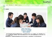 全国23校が参加、寮のある学校合同相談会2017…東名阪・横浜