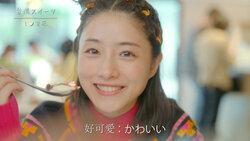 画像:石原さとみ出演「東京メトロ」新CMはアジア風!JUJUが歌い上げる楽曲も