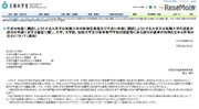 大学・短大の定員増、東京23区内は認めず…小池都知事「弥縫策」批判