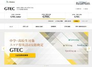 茨城県全公立中学校、英語4技能検定「GTEC」スピーキングテスト導入