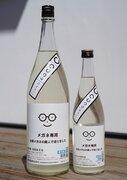 メガネのための日本酒「萩の鶴 メガネ専用」 今年は「メガネ専用メガネふき」のオマケつきで登場