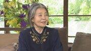 樹木希林さん追悼特別企画…過去映像をオンエア「ボクらの時代」