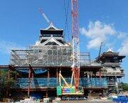 熊本城の破損屋根瓦「1トン1000円」で買えるらしい →だが、そこには大きなハードルが!