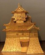 なんと31年ぶり! 「黄金の犬山城」の封印が解かれる