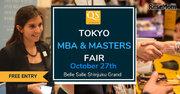 QS「世界MBAフェア・世界大学院フェア」10/27、参加者に奨学金取得権を提供