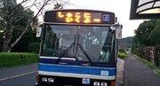 「しゃこにいくよ〜」バスの行先表示がゆるくてほっこり 公道でお目にかかれないレアもの、他にもプレミアム行先表示が…宮崎交通に聞く