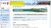 【台風15号】千葉県、高校生向け奨学資金の返還猶予・緊急貸付を実施