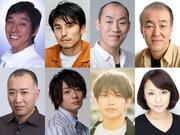 明石家さんま、5年ぶりの主演舞台 中尾明慶&犬飼貴丈らも参加「七転抜刀!戸塚宿」