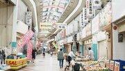 商店街の空き店舗に泊まる! 東大阪・布施の土地活用「まちごとホテル」
