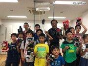 埼大STEM教育研究センター、冬・春休み開催の「STEM CAMP」参加者募集