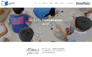 プログラミング教育指導者養成講座「CodeEdu/」第5期生募集開始
