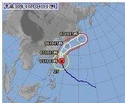 【今度は台風25号】文化祭など全国でイベント中止「子どもの運動会が延期で仕事と重なった」「本当にやだ」