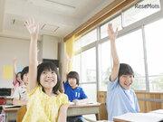 【中学受験2020】サピックス小学部 上位校偏差値<2019年9月>