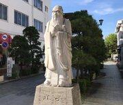栃木県のとある町に、なぜか立派な「孔子」の像があった
