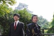 織田信長が現代のダメサラリーマンに憑依…田辺誠一主演「スペシャルドラマ 父、ノブナガ」