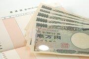 1位は新生銀行「30代のうちに1000万円近くもらえる。報酬に不満を持つ人はいない」銀行業界の年収ランキング最新版