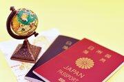 パスポート申請「不便に感じる」が7割超 ネット申請、手数料のカード払い望む声多数