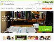 教育格差を解消する「スタディクーポン」貧困家庭の中3支援…第1弾は渋谷区