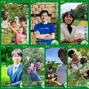 全国の農家をコレクションできる「農カード」が話題 なぜ誕生?考案者に聞くと...