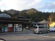平成最後の秋に食べたい道の駅「平成」育ちの絶品しいたけ