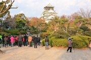 中国語で「日本環球影城」はどこのこと?