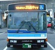 「しゃこにいくよ~」バスのほんわか行先表示 いったいなぜ?宮崎交通に聞いた