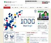 米・富裕層向け雑誌が発表、世界の魅力的な都市ランキング…日本2都市が上位