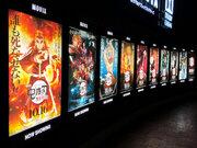 劇場中が号泣する映画『鬼滅の刃』 原作ファンも感動させる圧倒的な魅力