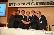 日本人による日本とアジアのためのMOOCsを、「JMOOC」設立