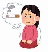 「私が喫煙者だから浮気したの?」 ただ彼に愛されたい...新婚女性が禁煙を決意した理由