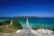 絶景かな、絶景かな 日本の橋ランキングが発表!70万もの橋から旅行者が選んだのはCMにも登場したあの橋!
