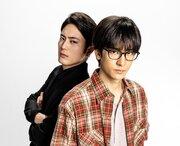 中島裕翔主演で「僕はどこから」ドラマ化、間宮祥太朗がヤクザの組長に