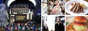 """虎ノ門ヒルズ&「ELLE」コラボの野外映画イベント""""文化の日""""より2日間開催!ソフィア・コッポラ2作品を上映"""