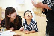 マルコメ「美麻高原蔵」10/30リニューアル、一般工場見学スタート
