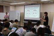 実践者・学習者が登壇「国際バカロレアフォーラム」大阪11/11