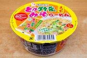 石川名物「とり野菜みそ」がラーメンになっていた 味はどうなの?マニアが徹底分析