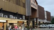 築地や豊洲が話題だけど大阪の木津卸売市場もいいぞ
