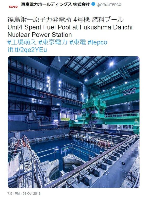 福島第一原発の燃料プールに「工...
