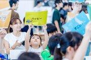 体験型イベント「Go SOZO Tokyo 2020 Spring」開催決定