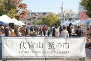 【11月イベント情報】休日のおでかけに行きたい!グルメ・アート・エンタメイベントまとめ【10/30更新】