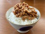 いまコンビニ納豆が美味しすぎる! 大手コンビニの個性的な納豆を食べ比べてみた