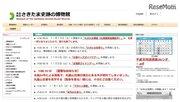 埴輪製作体験や古墳探訪…埼玉県立さきたま史跡の博物館12月イベント