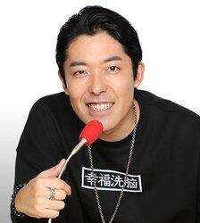 画像:オリラジ中田、「Tシャツ1万円は普通」自身のアパレルブランド値段設定の理由明かす