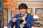 岡田将生、絶品穴子料理に大興奮!…「行列のできる法律相談所」