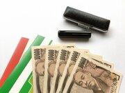 失業時に使える「家賃補助」制度にネット「知ってたらこんなに困らなかった」 東京在住単身者なら預貯金50万以下で対象